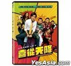 Sent From Above (2020) (DVD) (English Subtitled) (Taiwan Version)