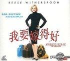Sweet Home Alabama (2002) (VCD) (Hong Kong Version)
