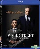 Wall Street: Money Never Sleeps (Blu-ray) (Hong Kong Version)