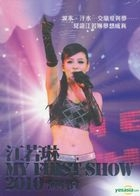 My First Show 2010 Concert Karaoke (2DVD)