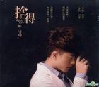 Rynn Lim 2013 New Album