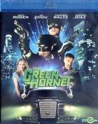 The Green Hornet (2011) (Blu-ray) (Hong Kong Version)