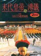 The Last Emperor (1987) (DVD) (Hong Kong Version)