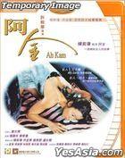 Ah Kam (1996) (DVD) (2021 Reprint) (Hong Kong Version)