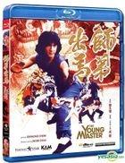 The Young Master (1980) (Blu-ray) (Hong Kong Version)