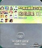 Warner Best MV of 25 Years Karaoke VCD - Various Artist III