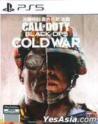 Call of Duty Black Ops Cold War (Asian Chinese Version)