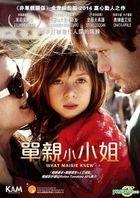 What Maisie Knew (2012) (DVD) (Hong Kong Version)