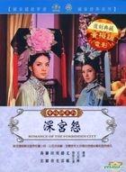 Romance Of The Forbidden City  (DVD) (Taiwan Version)