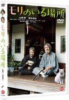Mori, The Artist's Habitat (DVD) (Japan Version)