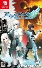Archetype Arcadia (Japan Version)