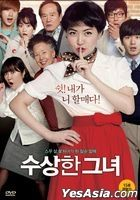 Miss Granny (DVD) (Korea Version)
