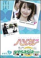 Hatsukare Vol.2 (Japan Version)