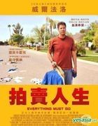 Everything Must Go (2010) (DVD) (Taiwan Version)