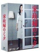 Kaseifu no Mita (Blu-ray Box) (Japan Version)