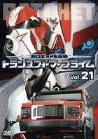 Transformers: Prime Vol.21  (DVD)(Japan Version)