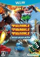 TANK! TANK! TANK! (Wii U) (Japan Version)