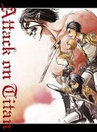 Attack on Titan Part 1: Crimson Bow and Arrow (Blu-ray) (First Press Limited Edition)(Japan Version)