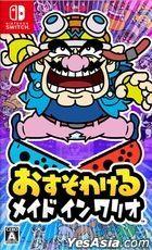 WarioWare: Get It Together (Japan Version)