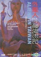 Aliens In Taiwan (DVD) (Taiwan Version)