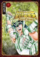 Saint Seiya Final Edition 2