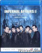 インファナル・アフェア II 無間序曲 (無間道2) (Blu-ray) (香港版)
