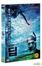 Deep (DVD) (Korea Version)