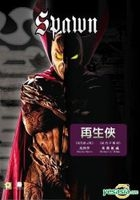Spawn (1997) (DVD) (Hong Kong Version)