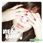 Neon Bunny Vol. 1 - Seoulight (Reissue)