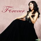 Jo Sumi - The Best of Sumi Jo : Forever