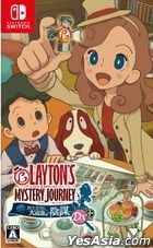 Layton's Mystery Journey: Katrielle and The Millionaires' Conspiracy DX+ (Japan Version)