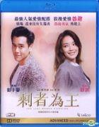 The Last Women Standing (2015) (Blu-ray) (English Subtitled) (Hong Kong Version)
