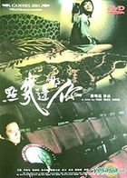 What Time Is It There? (DVD) (Taiwan version)