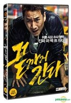 A Hard Day (DVD) (Korea Version)
