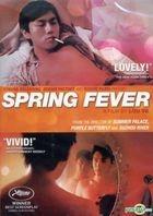Spring Fever (DVD) (US Version)