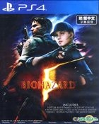 Resident Evil 5 (Asian Chinese Version)