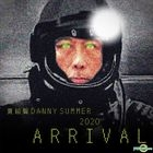 2020 ARRIVAL (綠膠唱片) (限量編號版)