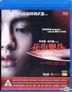 Angel Whispers (2015) (Blu-ray) (Hong Kong Version)