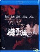 Flash Point (2007) (Blu-ray) (Vicol Version) (Hong Kong Version)