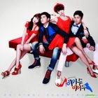 I Do, I Do OST (MBC TV Drama)