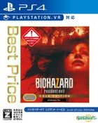 Biohazard 7 Resident Evil Gold Edition Grotesque Ver. (Bargain Edition) (Japan Version)
