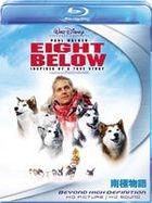 Eight Below (Blu-ray) (Japan Version)