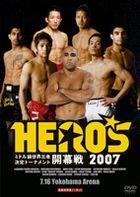 Hero's 2007 - Middle Kyu Sekai Ouja Kettei Tournament Kaimakusen & Kesshosen (DVD) (Japan Version)