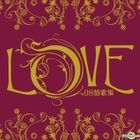 2008 Love Songs Collection (2CD)