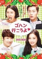 Let's Eat (DVD) (Japan Version)