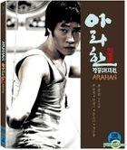 Arahan (Blu-ray) (First Press Limited Edition) (Korea Version)