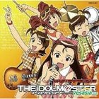 THE IDOLM@STER MASTERPIECE 03 (Japan Version)