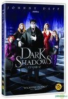Dark Shadows (DVD) (Korea Version)