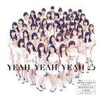 Yeah Yeah Yeah / Akogare no Stress-free / Hana, Takenawa no Toki  (SINGLE+DVD)  (First Press Limited Edition) (Japan Version)