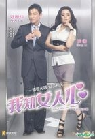 What Women Want (2011) (DVD-9) (DTS Version) (China Version)